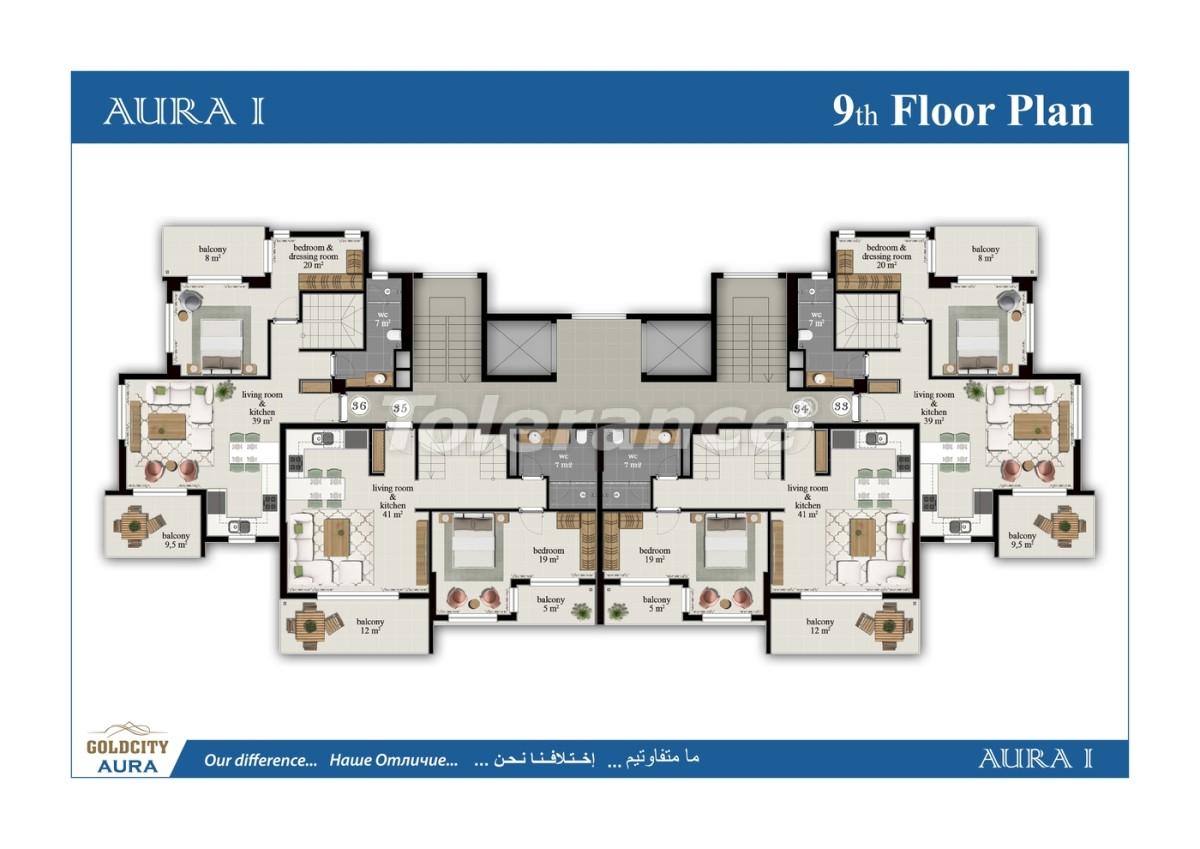 Apartments in Mahmutlar, Alanya, just 450 meters from the sea - 6504   Tolerance Homes